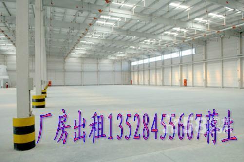 一楼厂房11000平方米-图(1)