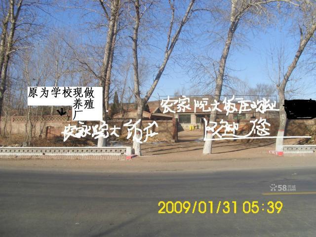 阜新县东20公里101国道1000平房院急售可赠地-图(2)
