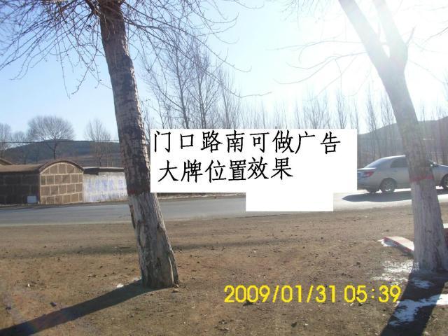 阜新县东20公里101国道1000平房院急售可赠地-图(4)