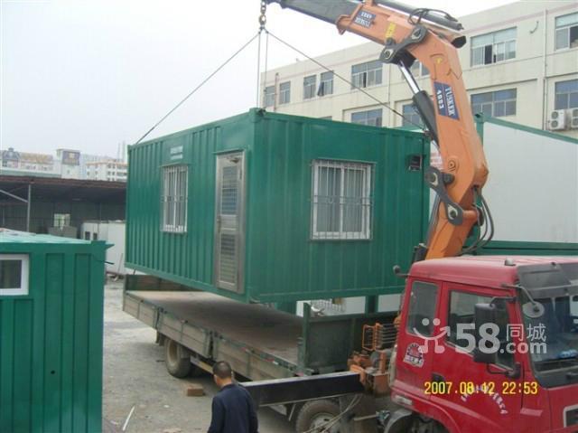 住人集装箱 活动房 图 1