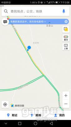 厂房、场地招租(交通便利、水电齐全)-图(1)