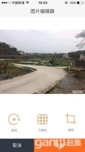 杨市镇高速出口处600平米厂房出租另有住房-图(1)