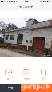 杨市镇高速出口处600平米厂房出租另有住房-图(2)