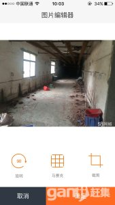 杨市镇高速出口处600平米厂房出租另有住房-图(4)