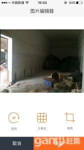 杨市镇高速出口处600平米厂房出租另有住房-图(5)