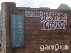 马关县城场地出租-图(2)