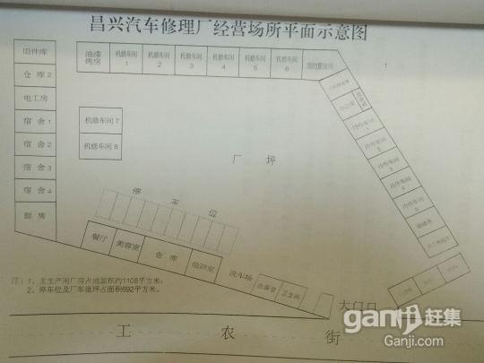 厂房招租公告-图(6)