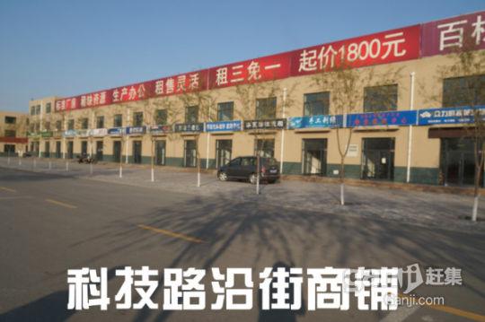 标准厂房出租租三免一-图(2)