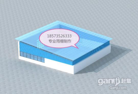 郴州雨棚活动板房玻璃雨棚围挡铁艺-图(1)