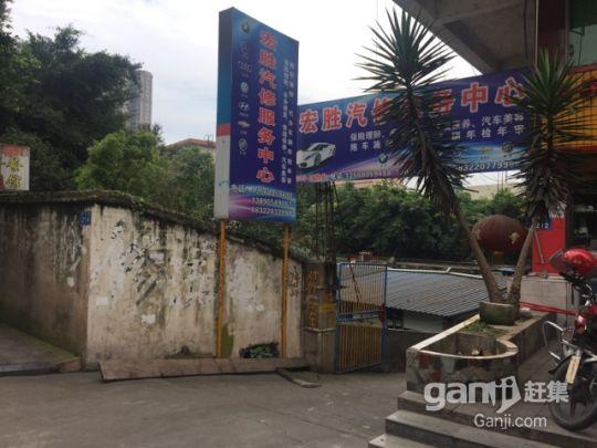 盈利汽修厂整厂转让-图(1)
