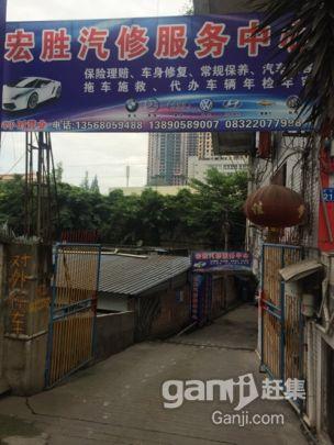 盈利汽修厂整厂转让-图(2)