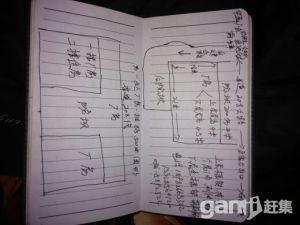 渝广高速出口厂房-图(1)