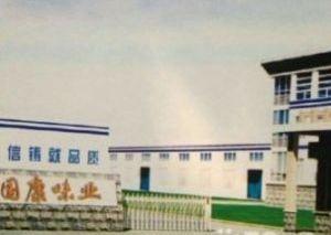 岳阳康王工业园黄金地段高标准厂房土地合作或出售