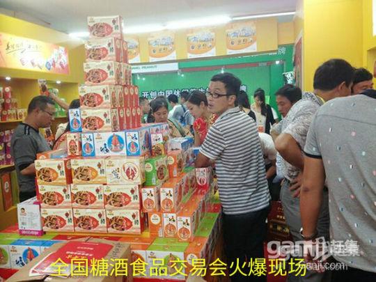 岳阳康王工业园黄金地段高标准厂房土地合作或出售-图(2)