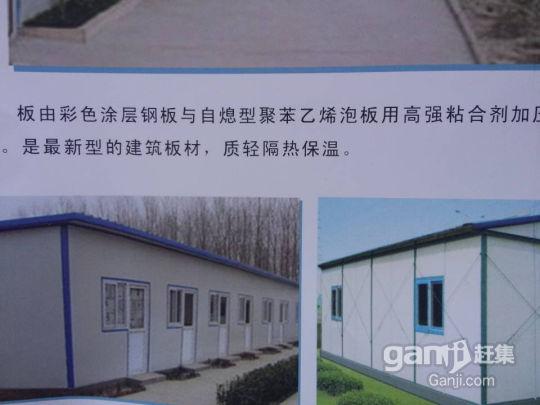 活动房,单瓦屋顶,市场大棚-图(1)