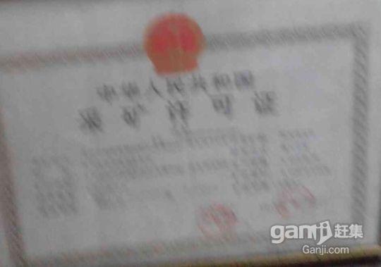 郴州永兴永湘砖厂,诚信转让-图(6)