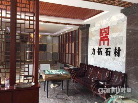 常德市石门县500平米石材厂大厂房仓库出售-图(1)