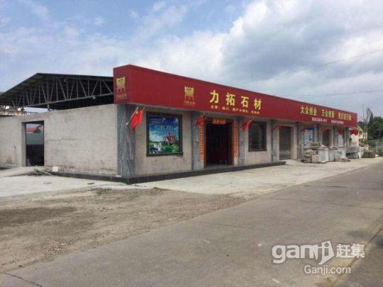 常德市石门县500平米石材厂大厂房仓库出售-图(4)