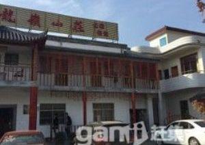 青阳县五星级农家乐 龙岭山庄 超低价转让