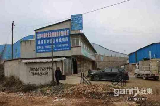 安顺厂房出售,地段好,交通好含两层大办公楼-图(2)