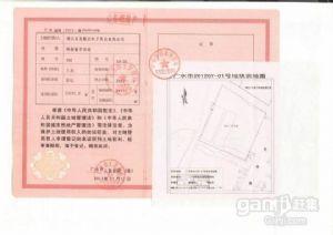 (整体低价出售)4层研发生产厂房十24571平米土地产权