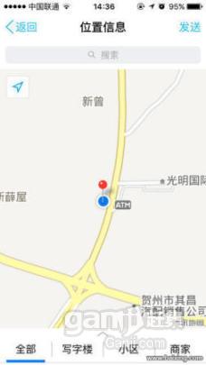 光明大道新汽车站旁仓库厂房招租-图(1)