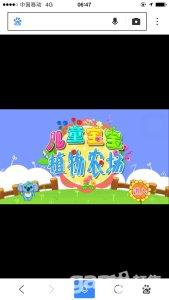 上饶创意儿童乐园有限公司-图(3)