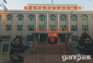 吐鲁番市 办公大楼仓库招租-图(1)