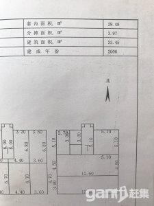长安小区大面积车库低价出售-图(1)