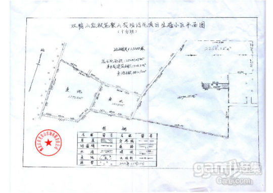 一个有房有地有鱼池的地方-图(2)