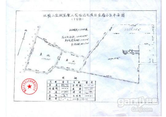 一个有房有地有鱼池的地方-图(1)