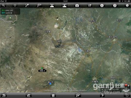 通辽市有林地两块4000亩出租,林间可养殖种植-图(4)