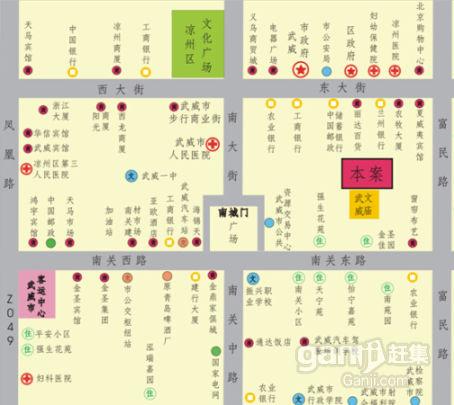 武威市城区核心文庙旁55亩商住用地出让 配置工程-图(1)