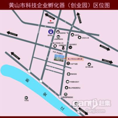 黄山市科技企业创业园土地招商合作-图(4)