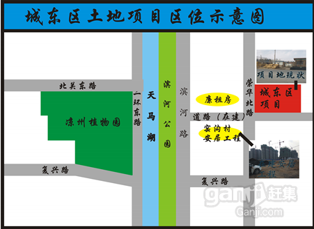 甘肃武威城东区土地投资权项目-图(1)