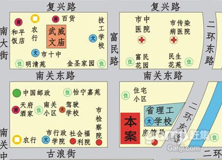 甘肃武威市理工学院西侧37亩商住用地出让-图(1)