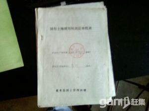 嘉禾私人地皮出售,中介勿扰!有意详谈-图(4)