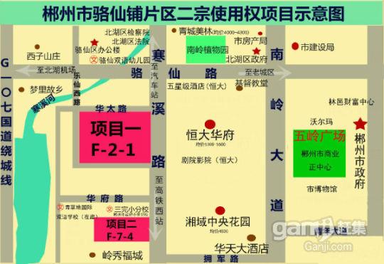 湖南郴州恒大对面两宗商住地出让-图(1)