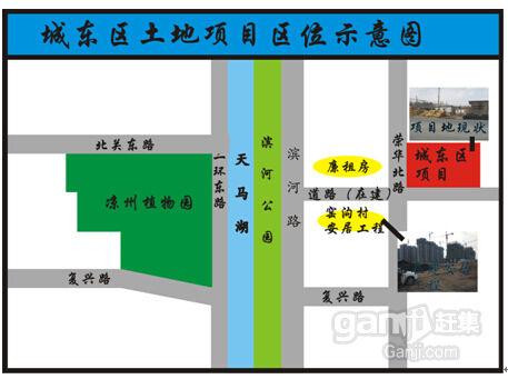 甘肃武威市凉州植物园旁80亩居住用地出让-图(1)