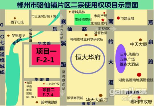 湖南郴州市北湖区南岭植物园附近两宗商住地出让-图(1)