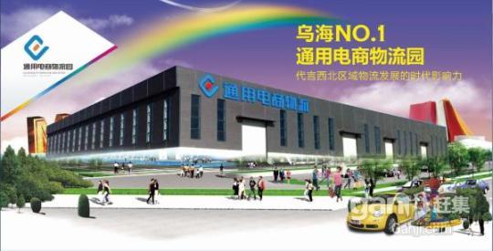 通用物流中心新建仓库出租、出售,可代管、自管-图(1)