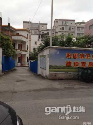 出售云城国有住宅土地,可地下车库-图(3)