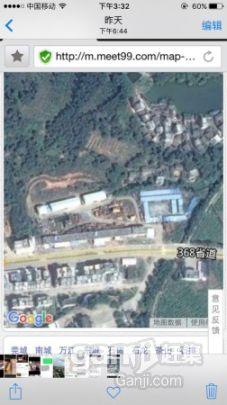 20000平方商住用地出售-图(4)