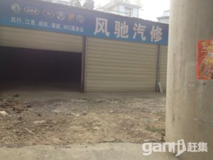 仓库、门面、厂房-图(5)
