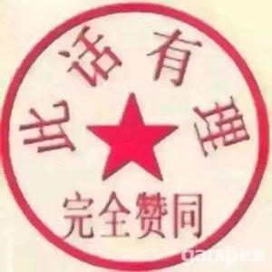 太平 煤海派出所附近库房出租-图(1)