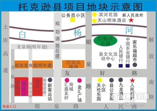 2014新春投资优质项目-新疆托克逊县中心区三宗地紧急出让-图(1)