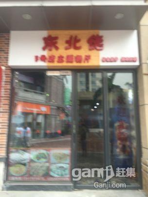 饭店转让(东北饭店)-图(1)