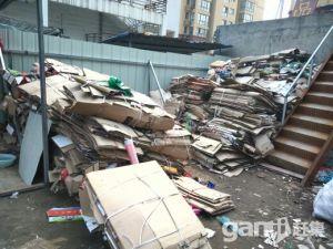 废品收购站转让-图(1)