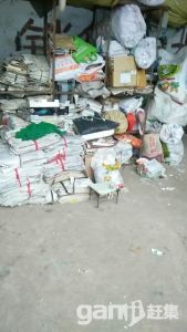 废品收购站转让-图(3)