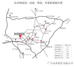 沐溪工业园 仓库 厂房 40000m2(招租物流,仓储)-图(6)